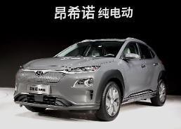 .现代加快在华新能源市场布局 昂西诺纯电动或用中国产电池.