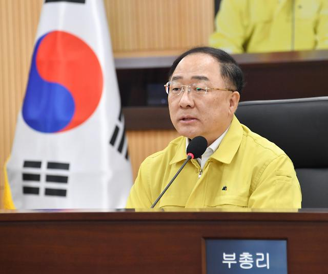 """홍남기, """"내년 최저임금 인상 수준 최소화해야 할 것"""""""