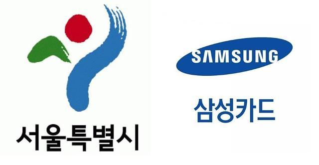 서울시-삼성카드, 중장년층 돕고 지역돌봄복지 구축