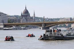 .水流过快搜救困难大 匈牙利沉船救援工作仍无进展  .