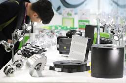 .韩出口再次不及预期连续6月下滑 芯片暴跌三成.