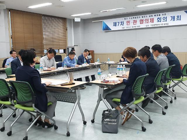 인천 동구 수소 연료전지 발전소, 갈등해결을 위한 민․관 협의체 7차 회의 개최