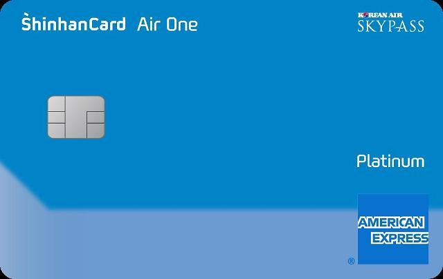 신한카드, 대한항공 마일리지 특화 카드 출시…1000원에 최고 2마일