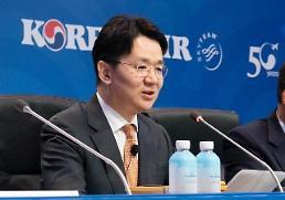 .【IATA首尔年度总会】赵源泰成功亮相 英语实力领导力合格.