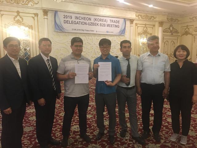 인천시-인천상의, 우즈베키스탄, 카자흐스탄 시장 개척단 파견 및 1:1 비즈니스 매칭