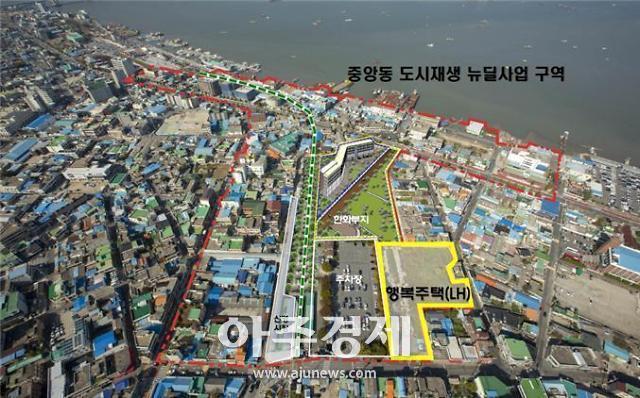 군산시, 3일 LH와 행복주택 건설 협약식 개최