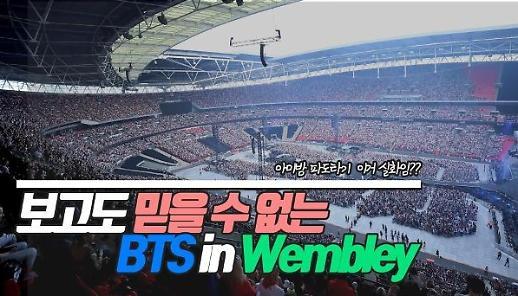 BTS biểu diễn tại sân vận động Wembley... CNN Còn tốt hơn cả The Beatles