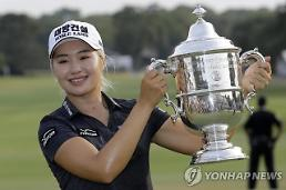 . Lee Jeong-eun responds to insensitive remarks with major title: Yonhap.