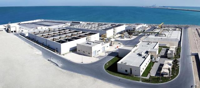 Samsung Engineering files for arbitration over compensation demanded by Saudi Arabian partner