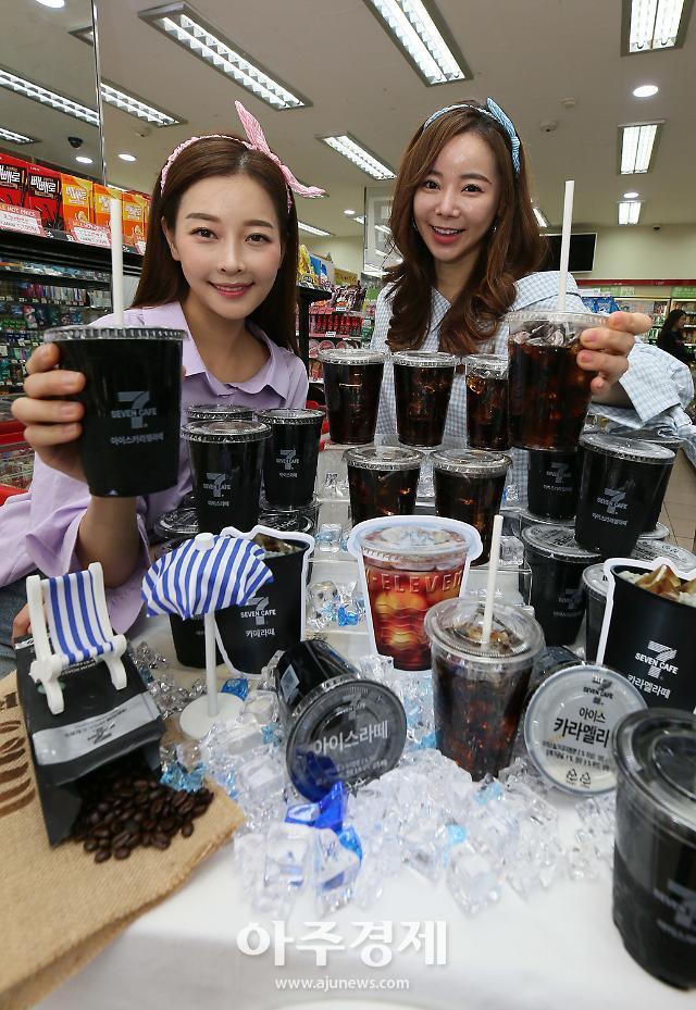 [포토] 세븐일레븐, 본격 여름맞이 아이스커피 라인업 강화