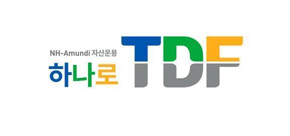 NH-아문디 자산운용, '하나로 TDF' 출시