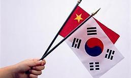 .韩中著作权论坛及政府间会谈明在成都举行.