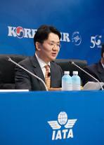 [IATAソウル年次総会] 趙源泰会長の初デビュー・・・レベルの高い英語・リーダーシップで合格点