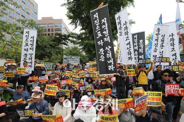 포항시민 1000여명, 포항지진 특별법 제정 촉구...국회 상경 시위