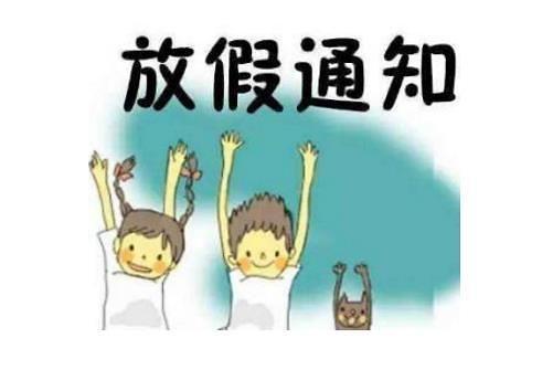 2020年韩国公休日较今年多1天