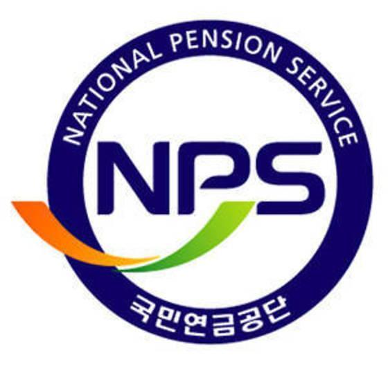 국민연금, 모바일 서비스 고객 편의성 강화