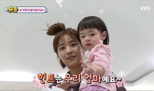 文熙俊将携女儿出演《超人回来了》