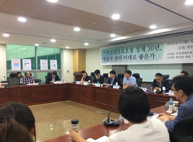 '30년 제자리걸음' 주택임대차보호법 세입자권리 토론회 성료