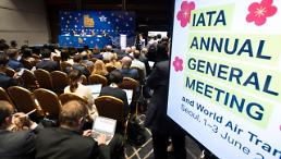 .IATA annual meeting in Seoul closes with 5-point resolutions: Yonhap.