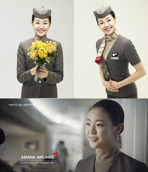 고원희 아시아나 모델 당시 모습보니…단아美 폭발