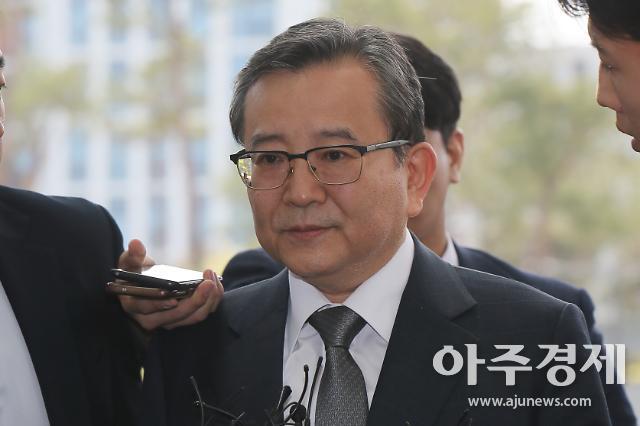 김학의 수사단 오늘 수사결과 발표…김학의·윤중천 기소