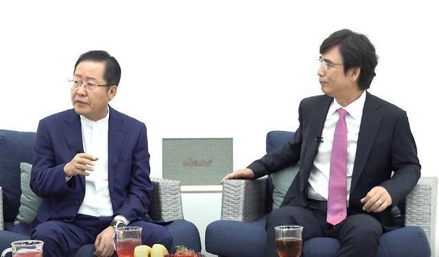 홍카레오 유시민·홍준표 썰전...유튜브 2가지 버전 영상 공개