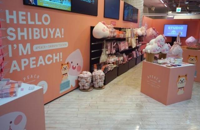 카카오프렌즈, 일본 도쿄 시부야에 팝업스토어 개장