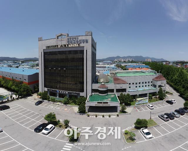 광주경제고용진흥원 건물 외관사진
