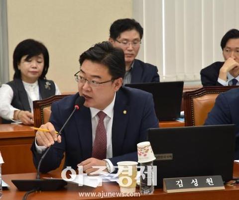 김성원 국회의원, 자유한국당 2020 경제대전환위원회 위원 선임