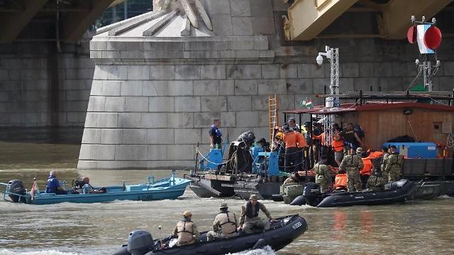 韩应急小组在匈收敛两具疑似沉船失踪者遗体