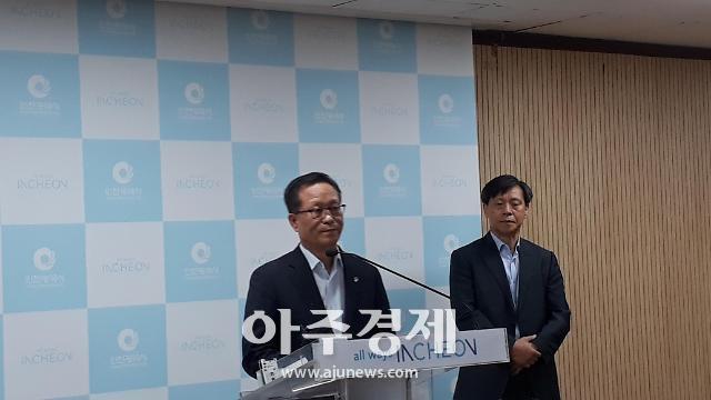 인천시,5일째 붉은수돗물 나오는 인천 서구 대책마련위해 부심