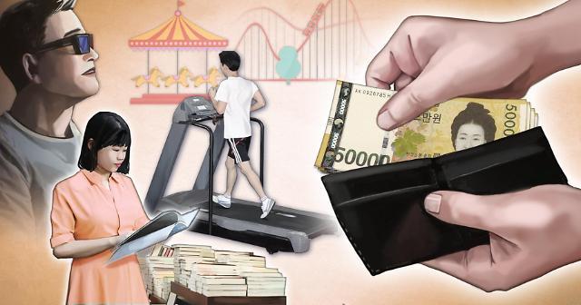 5月韩国个人信用贷款增幅超过1万亿韩元