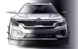 .Kia Motors to release new compact SUV at home in July.