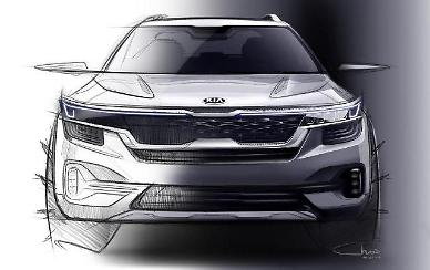 Kia Motors to release new compact SUV at home in July