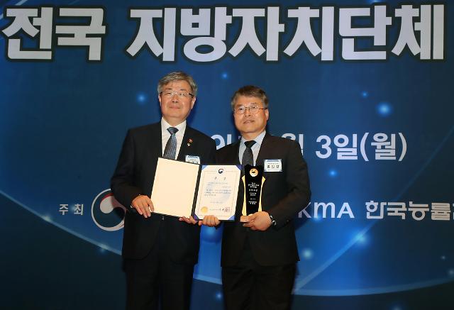 인천 중구, 일자리대상 최우수상 '쾌거'