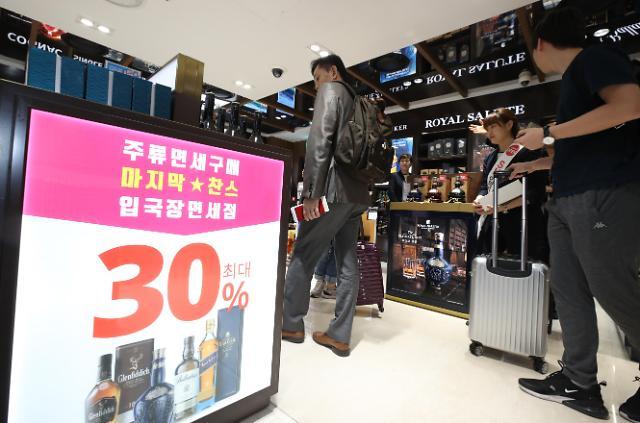 韩国政府考虑提高个人免税购物额