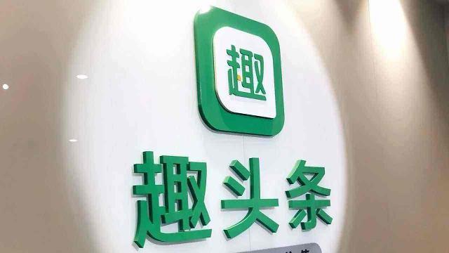 [중국기업] 취터우탸오가 위기에 빠진 이유