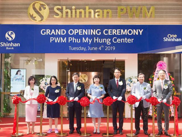 신한은행, 베트남 은행권 최초 고자산 고객 특화 영업점 개점