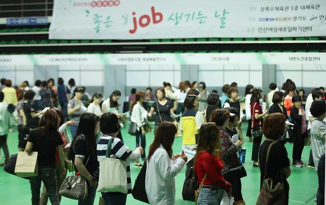 外企招聘会在首尔举行 规模创历年之最