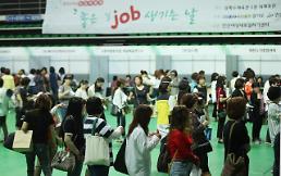 .外企招聘会在首尔举行 规模创历年之最.