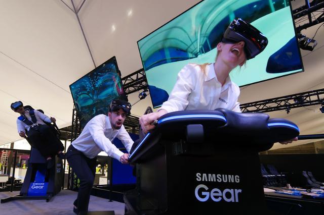 [단독] VR 혁신 나서는 삼성전자…해외 스타트업 잇단 투자