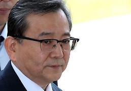 .韩前法务部高官涉受贿被检方公诉.