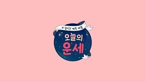 JTBC2推新综艺节目 申东烨出任MC