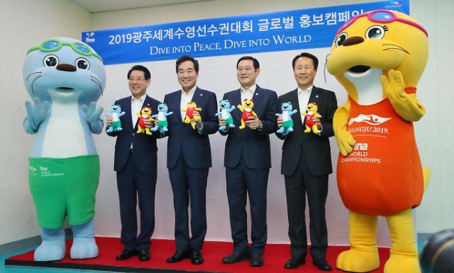 韩总理宣传光州世游赛