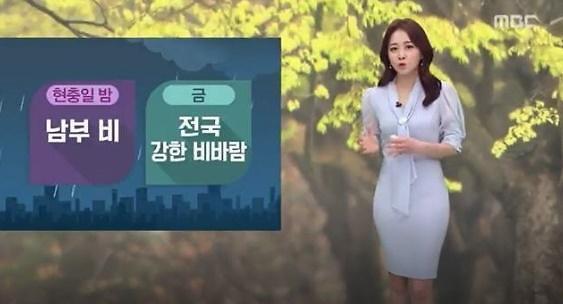 """금요일 날씨, 우산 나아갈 정도? 누리꾼 """"이럴 땐 기상청, 구라청이길"""""""