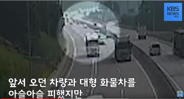 조현병 환자 역주행 CCTV 보니, 1차로 고수하다 갑자기...