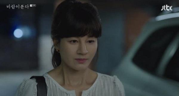 """바람이 분다 여전히 어색한 김하늘 코 """"배우가 아깝다, 너무 무리수"""""""