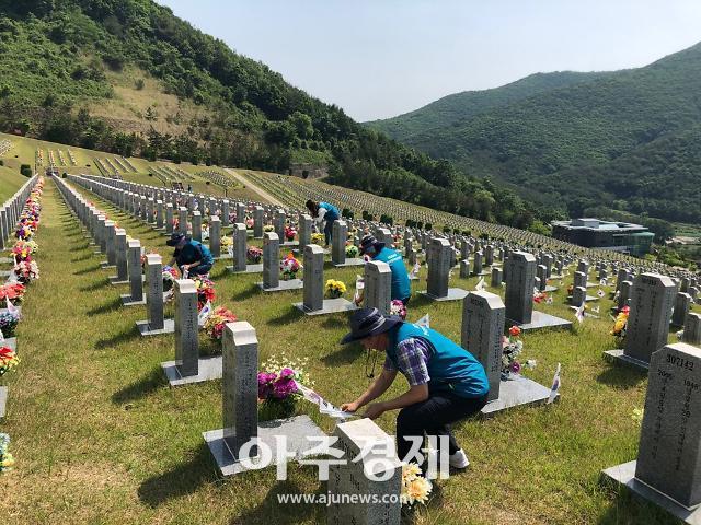 한국원자력환경공단, 영천 호국원 묘역 정화활동 전개