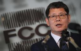 .韩统一部长:韩朝与朝美关系要同步发展.