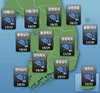 """금요일(7일) 날씨 연일 화제…올해 첫 태풍? """"돌풍, 천둥·번개 동반"""""""